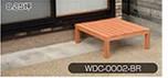 Rocking Table(ロッキングテーブル) 天然木ウッドデッキ 0.25坪 ブラウン WDC-0002-BR [カラー:ブラウン]