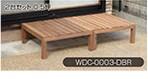 Rocking Table(ロッキングテーブル) 天然木ウッドデッキ 0.25坪 2台セット ダークブラウン WDC-0003-DBR [カラー:ダークブラウン]
