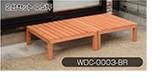 Rocking Table(ロッキングテーブル) 天然木ウッドデッキ 0.25坪 2台セット ブラウン WDC-0003-BR [カラー:ブラウン]