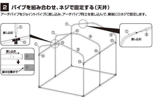 ヒラキ サイクルハウス 2S
