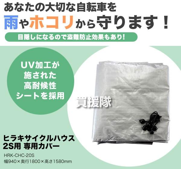 UV加工が施された高耐候性シートを採用