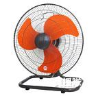 床置き型の大型扇風機/業務用扇風機