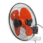 壁掛け型の大型扇風機/業務用扇風機