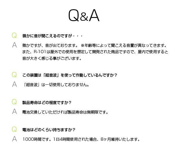 Q&A 01
