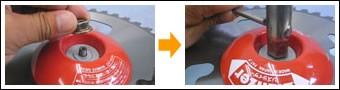 4.ナットをしっかりと締め付ける