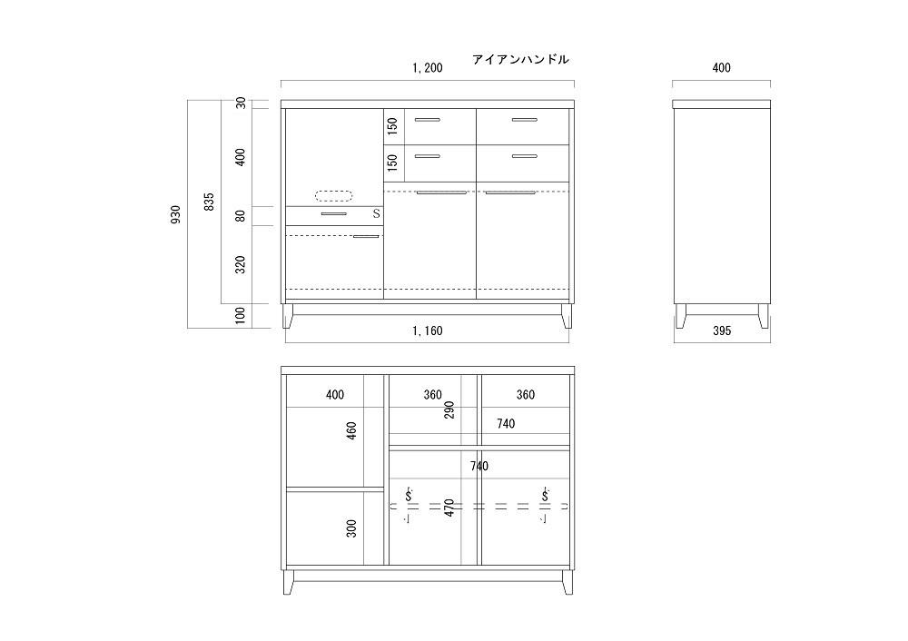 キッチンボード5