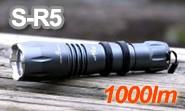 強力1000ルーメンのコンパクトタイプ LEDフラッシュライト S-R5 Trustfire 正規品 トラストファイア