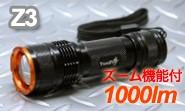 ズーム機能付き 強力1000ルーメン LEDフラッシュライト Z3 Trustfire 正規品 トラストファイア