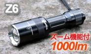 ズーム機能付き 強力1000ルーメン LEDフラッシュライト TR-Z6 Trustfire 正規品 トラストファイア