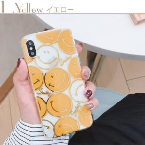 iPhoneXR ケース iPhoneXs Max ケース 8 おしゃれ Plus 7 6s クリアケース スマイル ニコちゃん プラス SMILE アイフォン アイホンカバー  スマホ 黄黒|tsaden|07