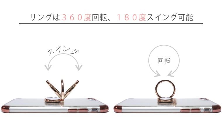 6728aa3718 バンカーリング スマホリング おしゃれ 薄型 iPhone キラキラ 車載 ...