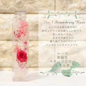 ハーバリウム プレゼント ギフト インテリア 母の日 オイル 瓶 ボトル 薔薇 敬老の日 バラ ローズ プリザーブドフラワー 贈り物 キラキラ tsaden 11