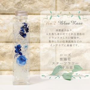 ハーバリウム プレゼント ギフト インテリア 母の日 オイル 瓶 ボトル 薔薇 敬老の日 バラ ローズ プリザーブドフラワー 贈り物 キラキラ tsaden 12