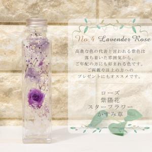 ハーバリウム プレゼント ギフト インテリア 母の日 オイル 瓶 ボトル 薔薇 敬老の日 バラ ローズ プリザーブドフラワー 贈り物 キラキラ tsaden 14