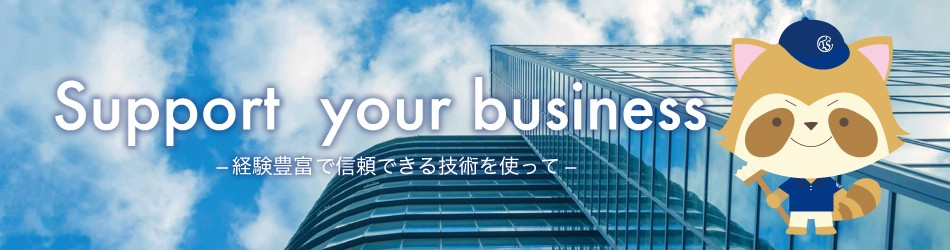 SHOP TSC ヤフー店 ロゴ