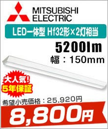 三菱電機 LEDベースライト MY-V450031-N/AHTN