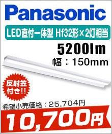 パナソニックLEDベースライト XLX450DENLE9