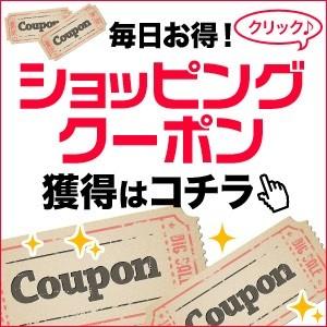 TSUBAMEモールヤフー店 100円OFFクーポン