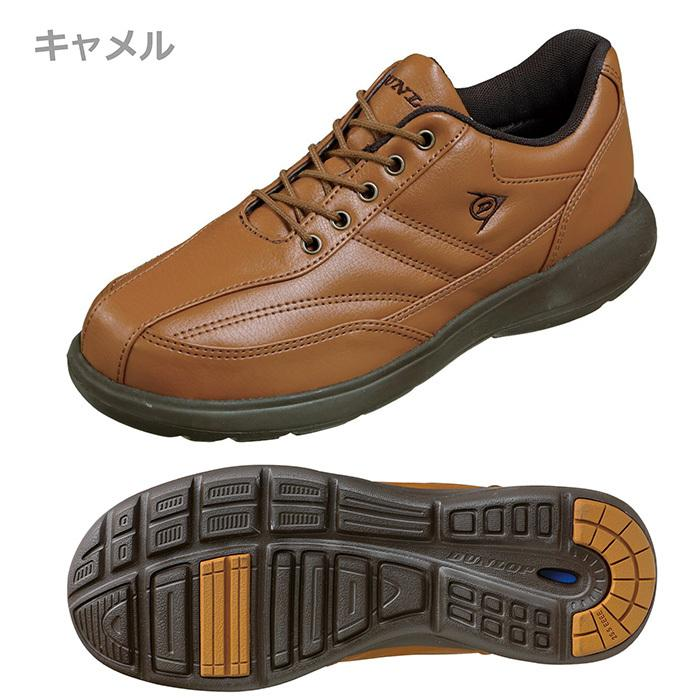 ダンロップ モータースポーツ ストレッチフィット DF510 メンズ ウォーキング 靴 軽量 幅広 クッション ストレッチ|tsubame-mall|03