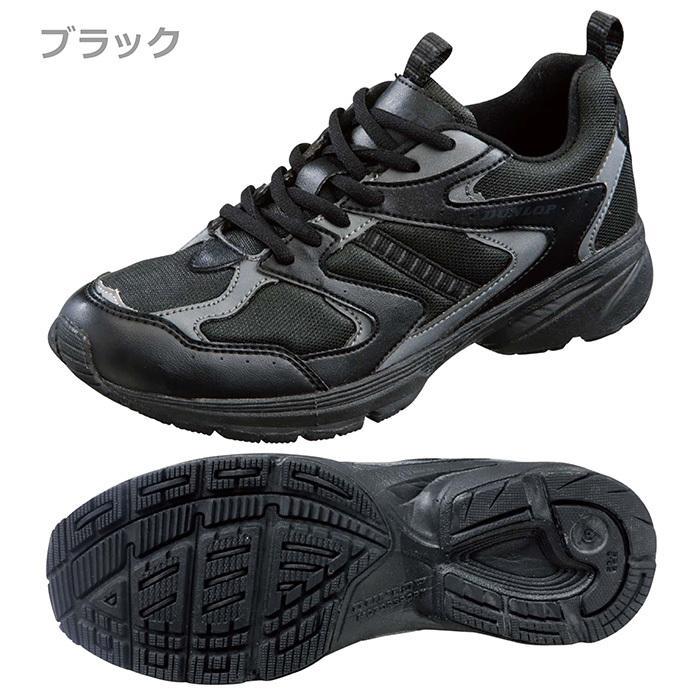 ダンロップ モータースポーツ マックスランライトDM221 レディース ランニング 靴 軽量 幅広 tsubame-mall 02