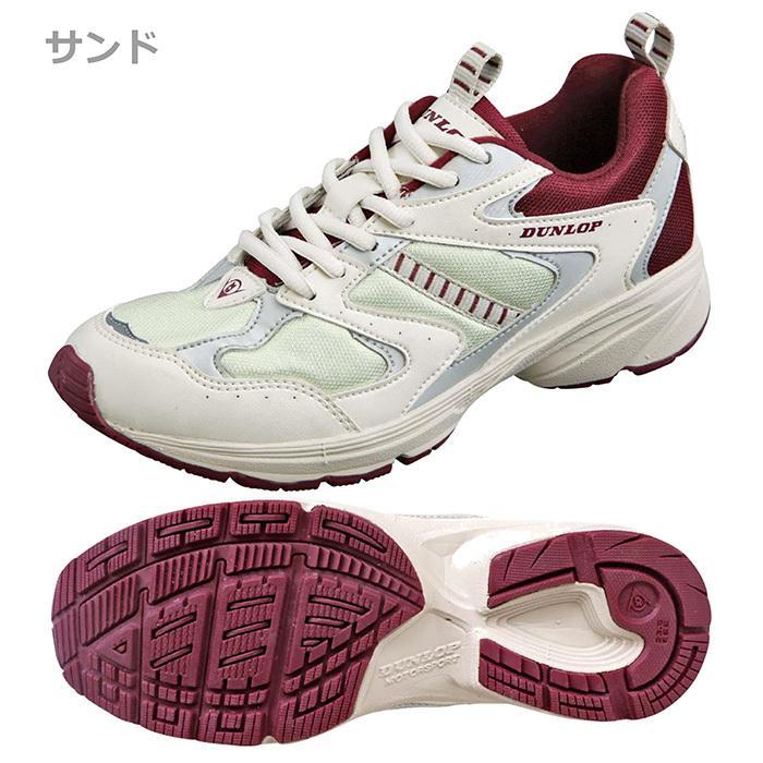 ダンロップ モータースポーツ マックスランライトDM221 レディース ランニング 靴 軽量 幅広 tsubame-mall 03