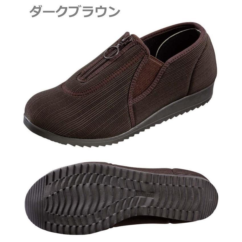 エルダー RE863 レディース カジュアル ストレッチ 歩きやすい 脱ぎ履きかんたん 日本製|tsubame-mall|09