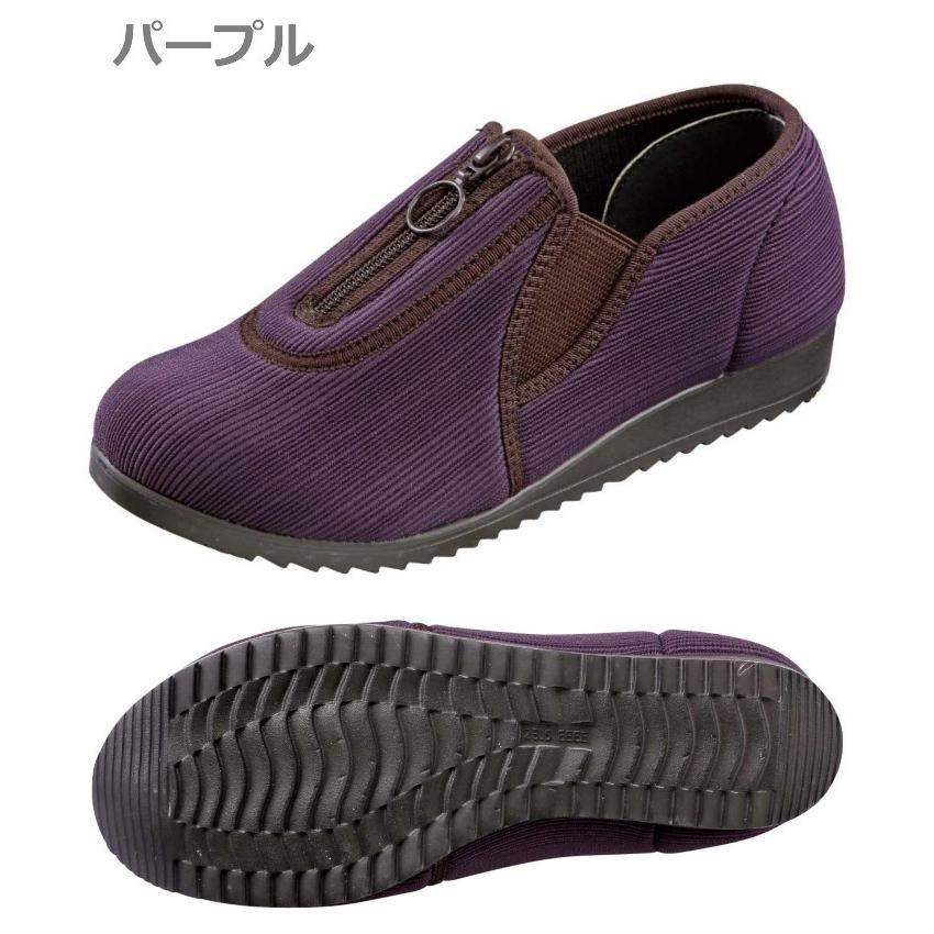 エルダー RE863 レディース カジュアル ストレッチ 歩きやすい 脱ぎ履きかんたん 日本製|tsubame-mall|11