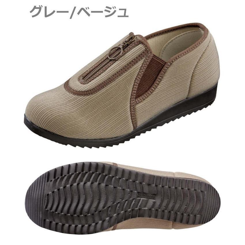 エルダー RE863 レディース カジュアル ストレッチ 歩きやすい 脱ぎ履きかんたん 日本製|tsubame-mall|12