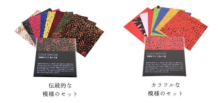 大人の折り紙 種類