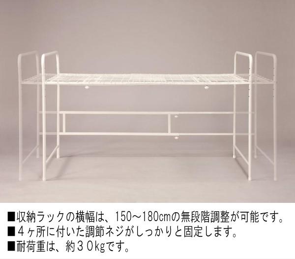 横幅は、150〜180cmの無段階調整可能!