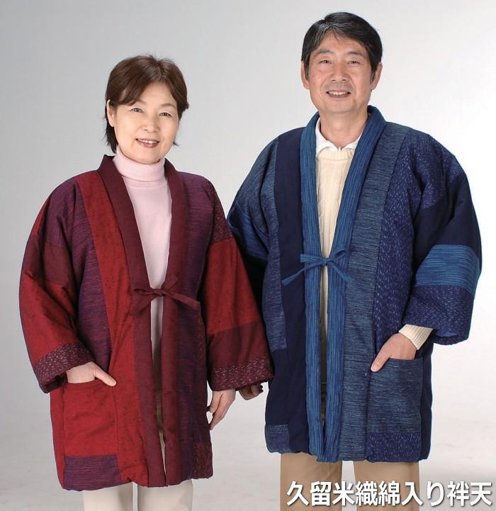 久留米織 手作りはんてん