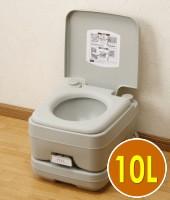 本格派ポータブル水洗トイレ(10L)
