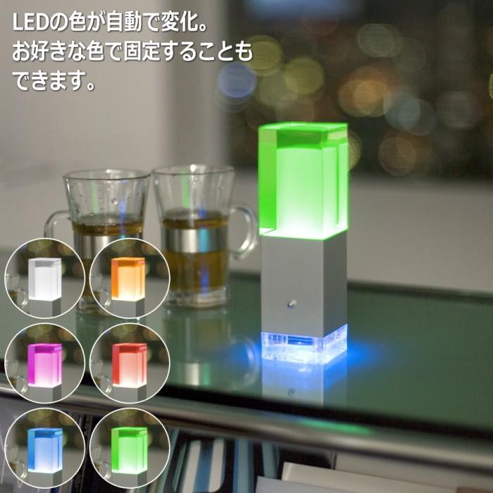 LEDの色が自動で変化。