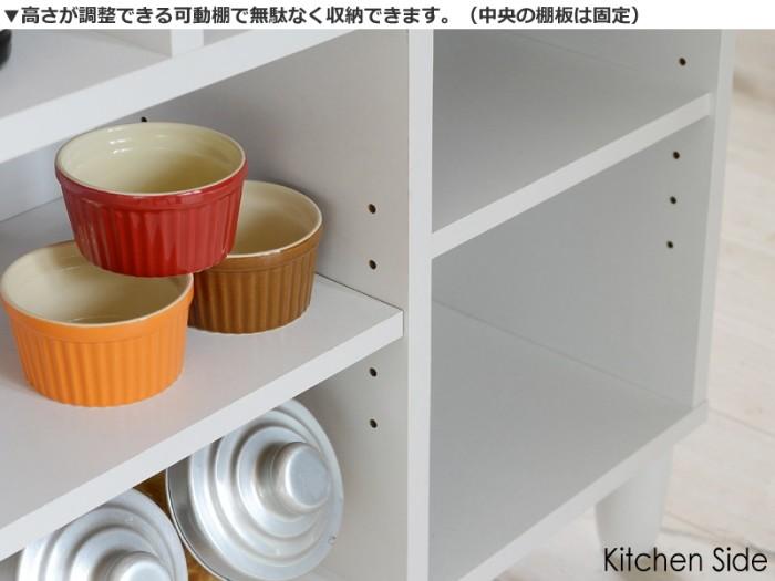 高さが調整できる可動棚で無駄なく収納できます