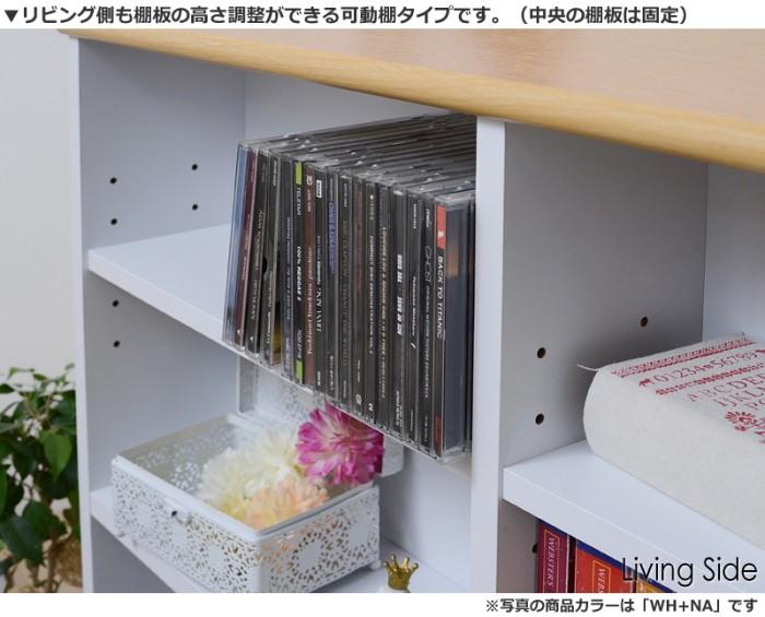 リビング側も棚板の高さ調整ができる可動棚タイプです