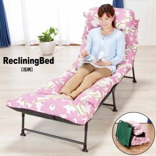 三つ折リクライニングベッド(花柄)