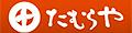 漬物処 みそ漬のたむらや Yahoo!店 ロゴ