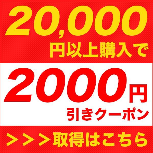 2019年豊洲市場クーポンD-1