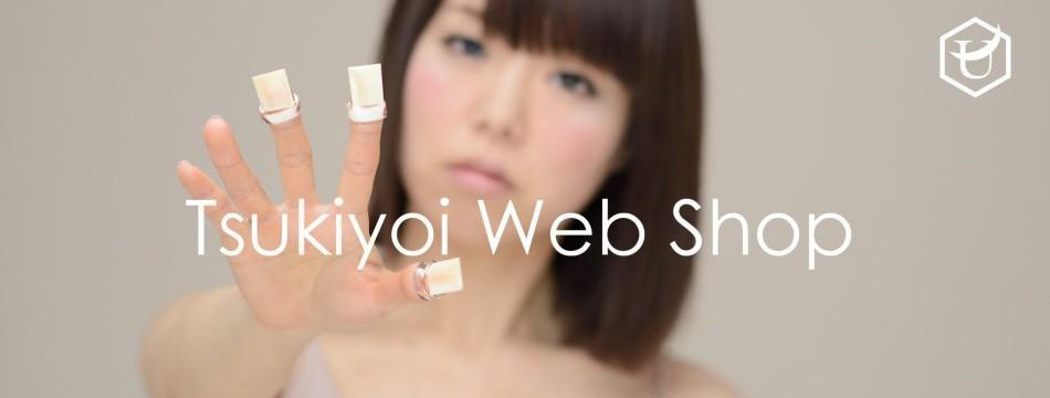 Tsukiyoi Web Shop