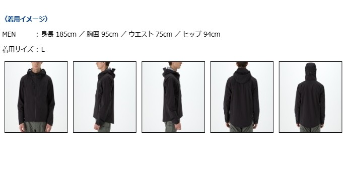 c9a67608c51370 ダイワ レインマックス(R) ファッション ストレッチフィット レイン ...
