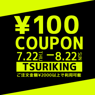 ¥400 COUPON