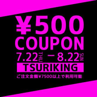 ¥100 COUPON