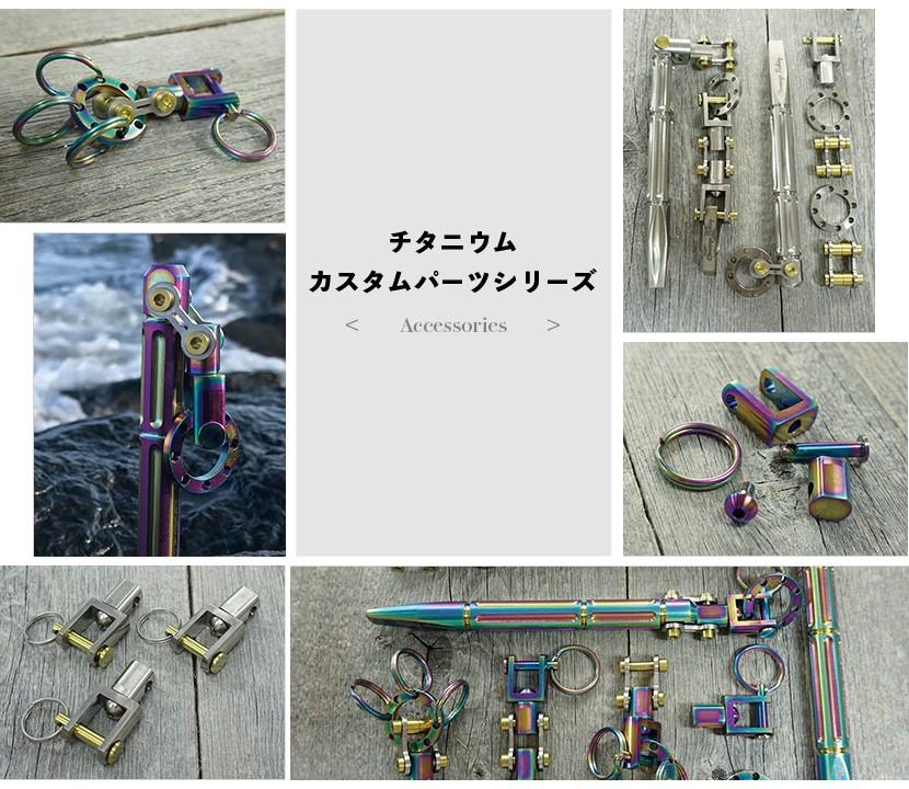CHONMAGE FISHING  チタン製 Ti スプリットリング 丁髷フィッシング クエ・石鯛 新品 tsuriking