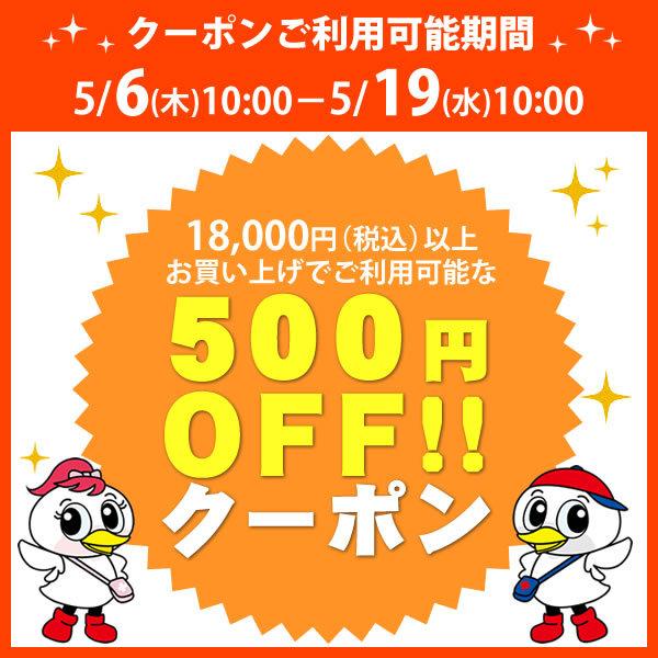 【500円OFF】ツルハ18,000円以上お買上げで500円引クーポン