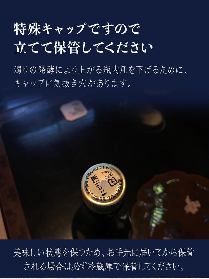 ギフト 日本酒 小鼓 青龍 せいりゅう 純米大吟醸無濾過生原酒 生にごり酒 720ml 期間限定 数量限定 丹波杜氏 地酒 兵庫県丹波の西山酒造場