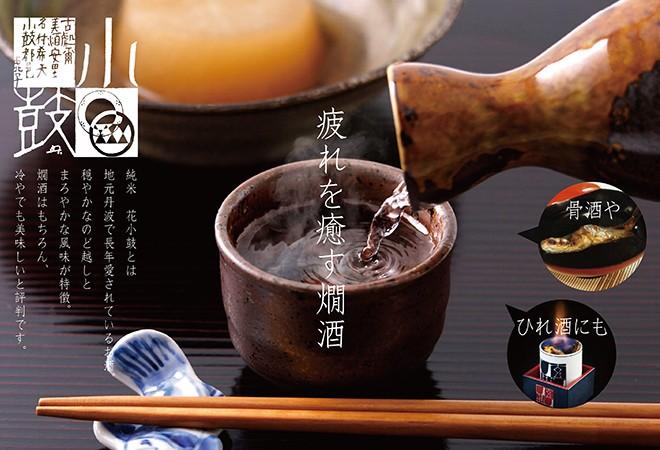 日本酒 小鼓 純米 花小鼓 1800ml