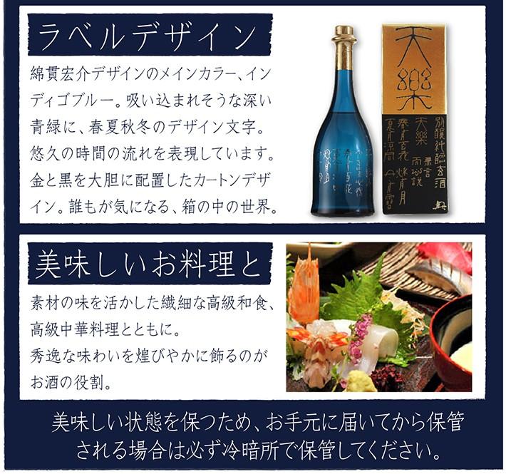 日本酒 小鼓 虚天楽 大吟醸 720ml 商品説明