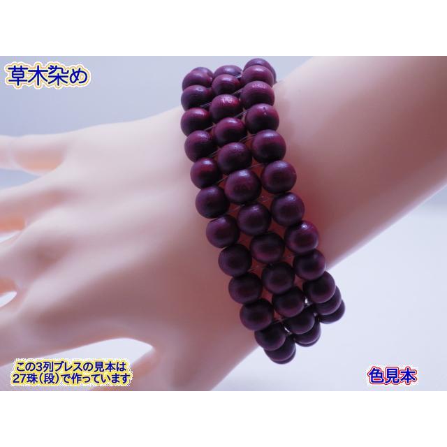3列ブレスレット サイズ:22珠(15色選べる) turfan 06