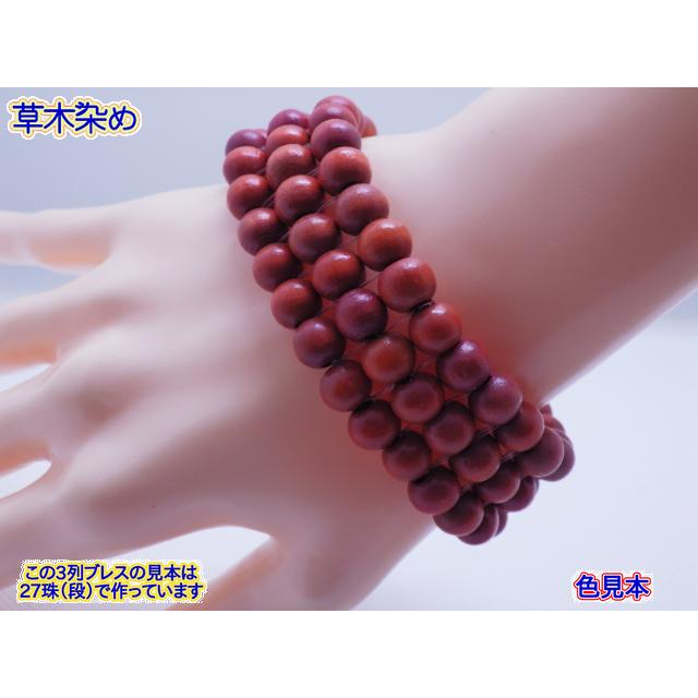 3列ブレスレット サイズ:22珠(15色選べる) turfan 07