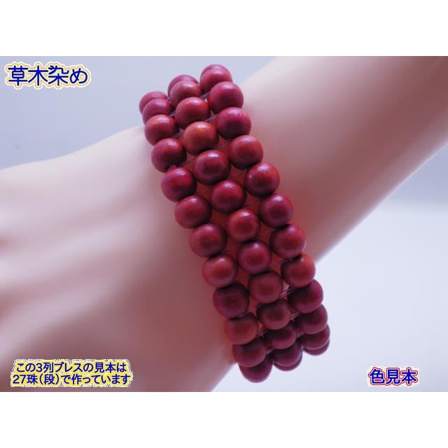 3列ブレスレット サイズ:22珠(15色選べる) turfan 08